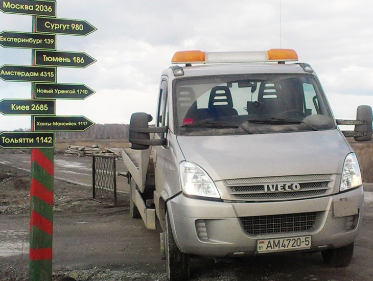 Iveco 65с18